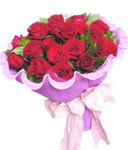 12 adet kırmızı gülden görsel buket  Konya kaliteli taze ve ucuz çiçekler