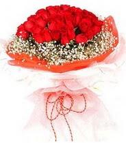 Konya ucuz çiçek gönder  21 adet askin kirmizi gül buketi
