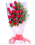 19 adet kırmızı gül buketi  Konya çiçekçi telefonları